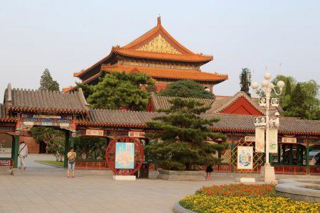 Cesarskie ogrody Pekinu