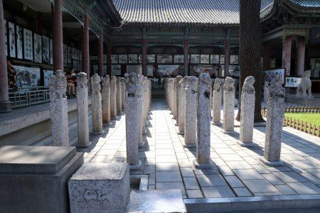 Xi'an – Las Stel